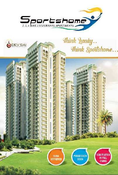 4 BHK Flats & Apartments for Sale in Greater Noida West, Greater Noida