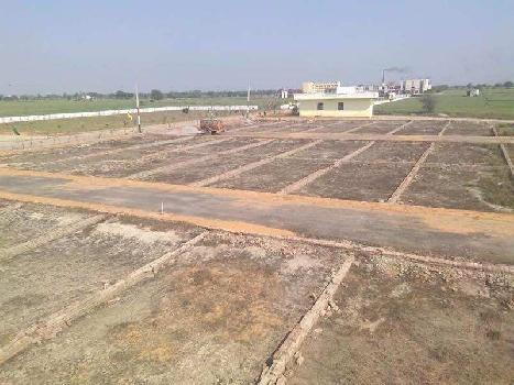 Industrial Land for Sale in Malviya Nagar, Jaipur