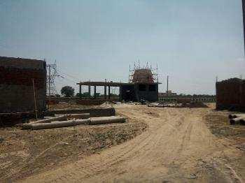 Residential Plot For Sale In Sector 85, Mohali