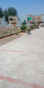Great Investment 3.33 Marla Plot In Jalandhar