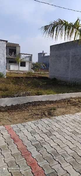 5 Marla West Facing Land In Amrit  Vihar