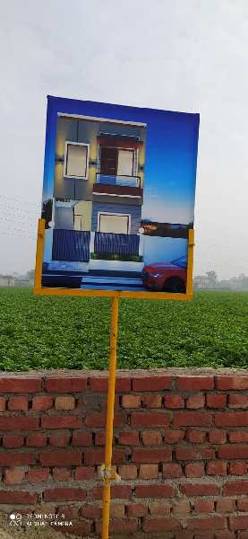3.68 Marla 2bhk house in Amrit Vihar