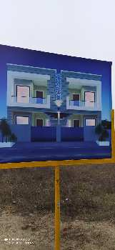 5 Marla 3BHK House In Jalandhar