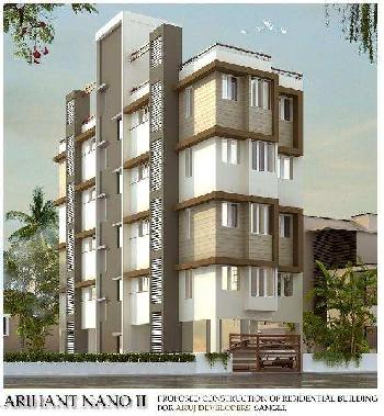 2 BHK Flats & Apartments for Sale in Kupwad, Sangli