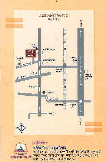 2 BHK Flats & Apartments for Sale in Kupwad, Sangli