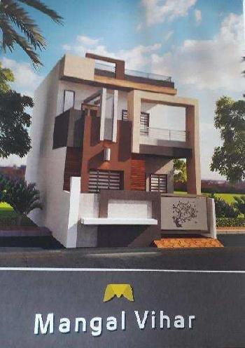 3 BHK Individual House for Sale in Udaipur Road, Banswara