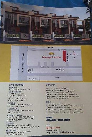 3 BHK Individual House for Sale in Udaipur Road, Banswara