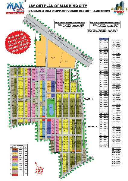Residential Plot for Sale in Raibareli Road, Lucknow