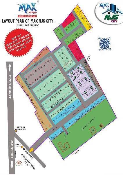 Residential Plot for Sale in Hardoi Road, Lucknow
