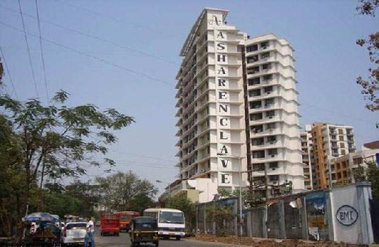 2 BHk Apartment for Sale in Thane West, Mumbai