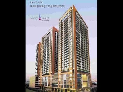 AVAILABLE ADANI WESTERN HEIGHTS ANDHERI WEST