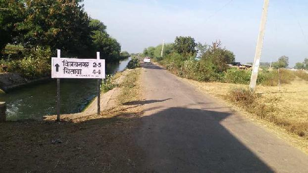 13 bigha farm land for sell in kherli village bundi