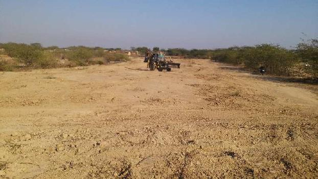 agriculture land for sell in baori village bundi