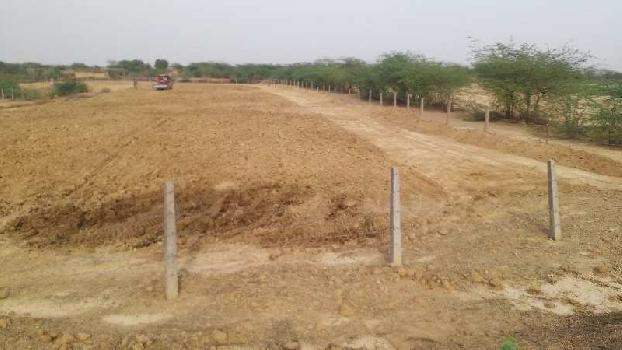 agriculture land for sell in labaan station bundi