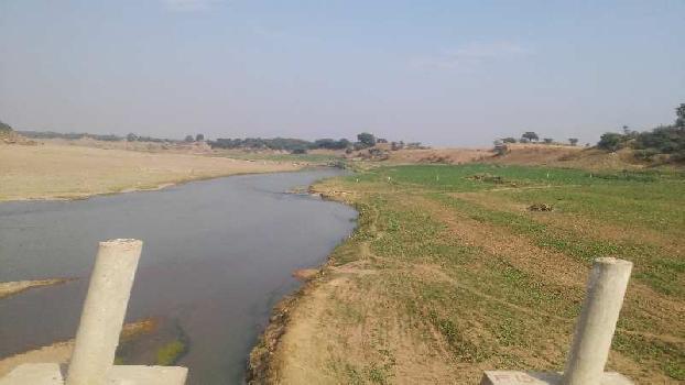 agriculture land for sell in ajanda bundi
