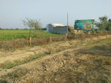 agriculture land for sell in bayakheda bundi