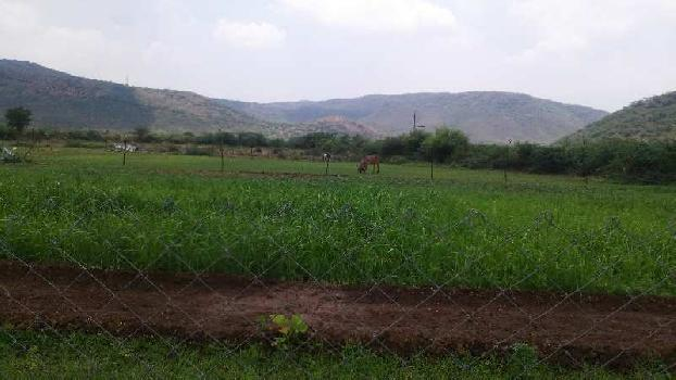 agriculture land for sell in khera bhopal kota