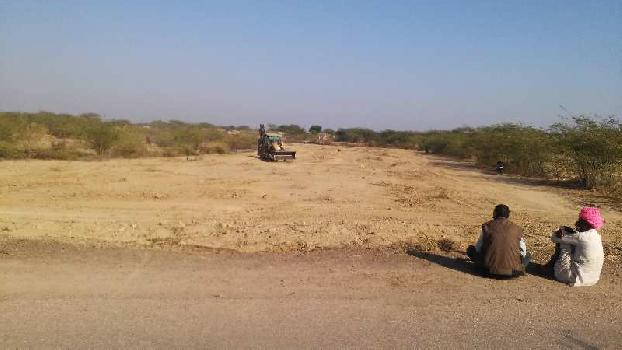 agriculture land for sell in anwa tonk