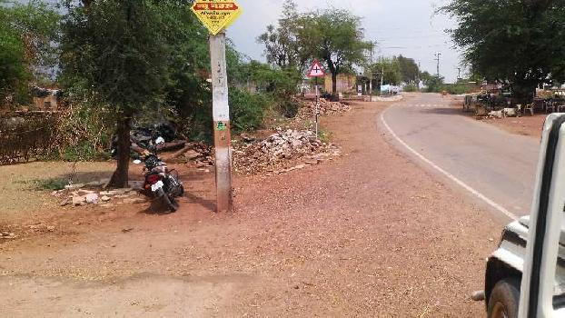 agriculture land for sell in dooni tonk