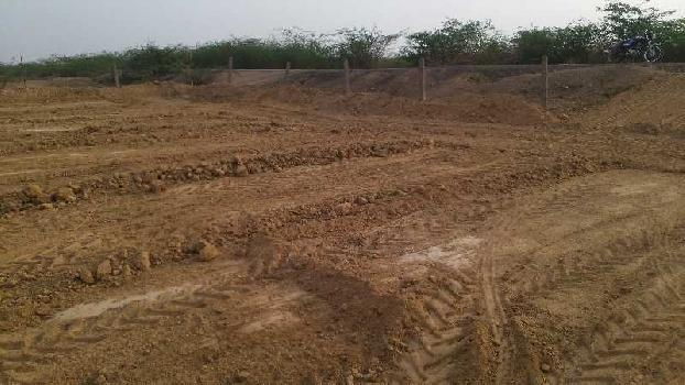 agriculture land for sell in chhan tonk