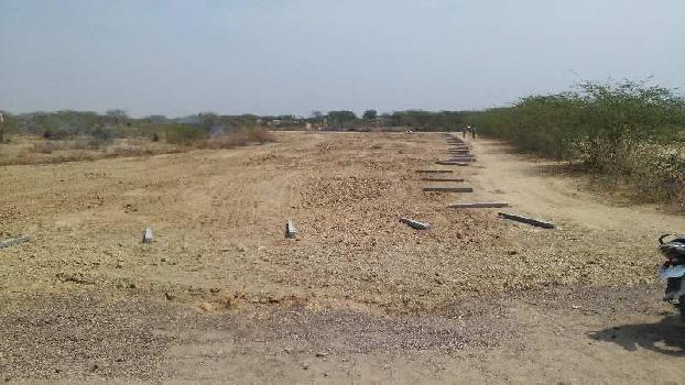 agriculture land for sell in chandlai tonk