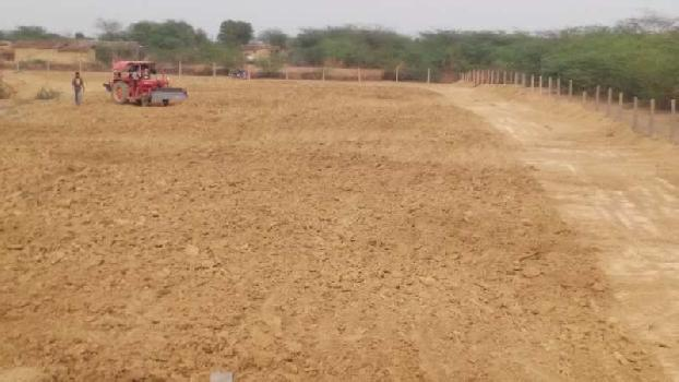 agriculture land for sell in masawata sawai madhopur