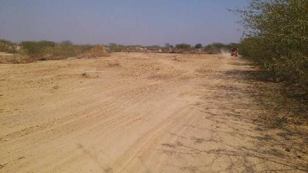 agriculture land for sell in lakhawa kota