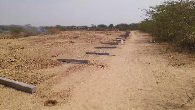 agriculture land for sell in chamlasa jhalawar