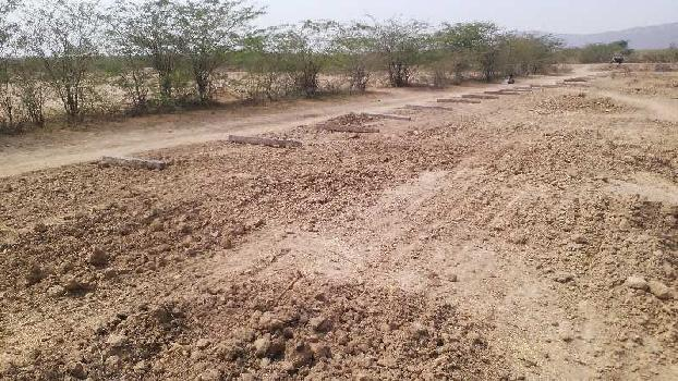 agriculture land for sell in aluda dausa