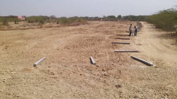 agriculture land for sell in singwara dausa