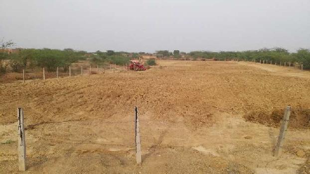 agriculture land for sell in reeth bhilwara