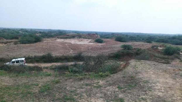 65 bigha farm land for sell in kota khurd village , bundi