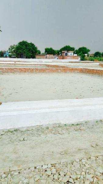 Residential Plot for Sale in Gosainganj, Lucknow