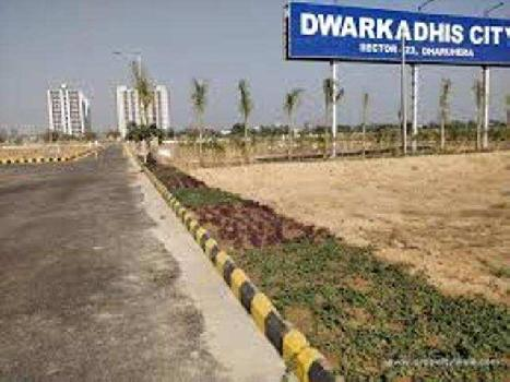 6 acre agriculture land for sale in kanina Distt-Mahender garh haryana 8053932999-3999