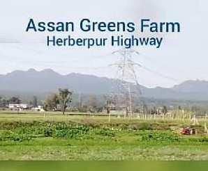 AASAN RIVER FARMS