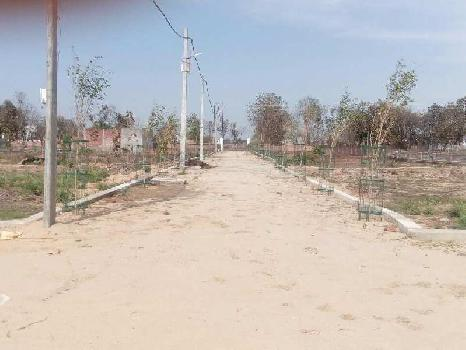Residential Land for Sale in Gomti Nagar Extension