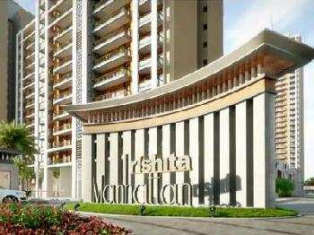 4 BHK Flat for Sale in Gomti Nagar Extension