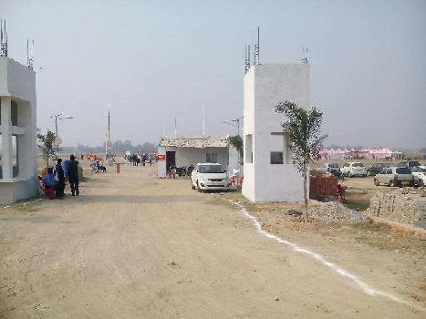 Available Plot At Lucknow