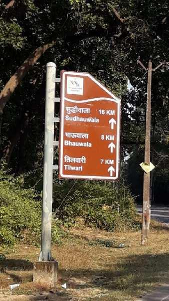 200 Sq. Yards Residential Plot for Sale in Mussoorie Road, Dehradun