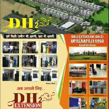 GATED TOWNSHIP + RERA APPROVED + PMAY SUBSIDY 2.67 LACS + LIC HOUSING FINANCE + NAGAR NIGAM+LUCKNOW