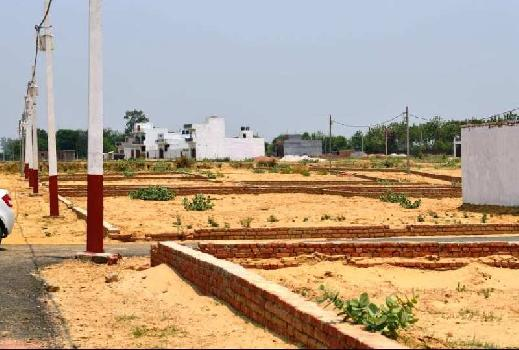 READY TO MOVE RESIDENTIAL PLOTS WITH BANK LOAN FACILITY, NEARBY NEW AMITY UNIVERSITY,MALHOUR, LUCKNOW