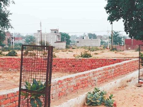 fully developed residential township with immediate registry with bank loan facility near by new amity uni. malhour Lucknow