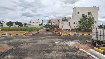 1200 Sq.ft. Residential Plot for Sale in Chennamanayakkanpatti, Dindigul