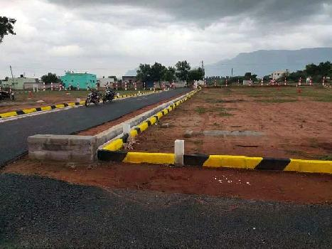 Chinnalapatti city limited dtcp approved plots