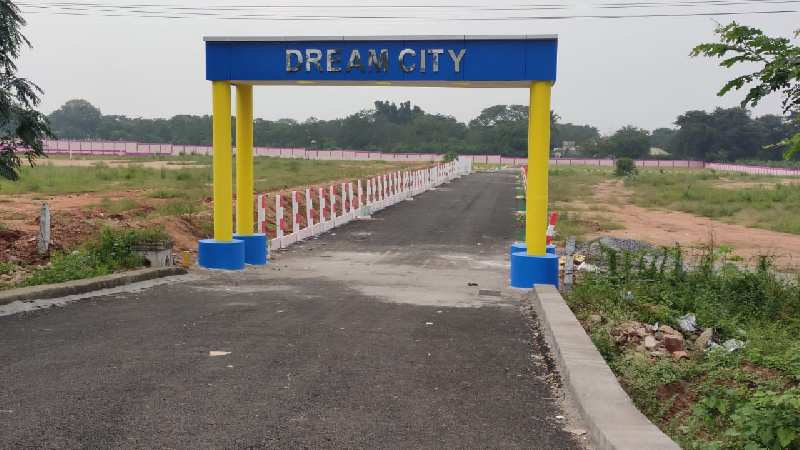 Onroad site. For commercial purpose in Dindigul city limited