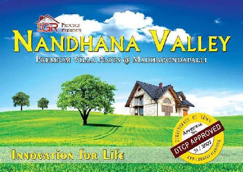 Residential Plot for Sale in Hosur