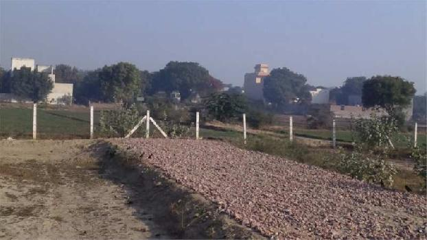 Residential Plot For Sale In Airport Road, Bhopal