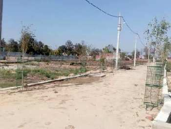 Residential Plot For Sale in Dhamtari Road, Raipur