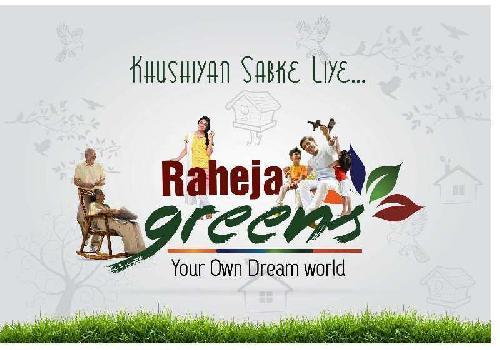 Residential Plots For Sale In Pirda, Raipur