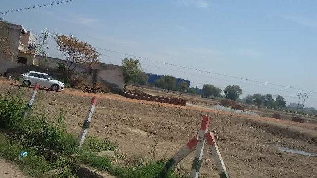 Residential Plot For Sale In Airport Ozar, Nashik